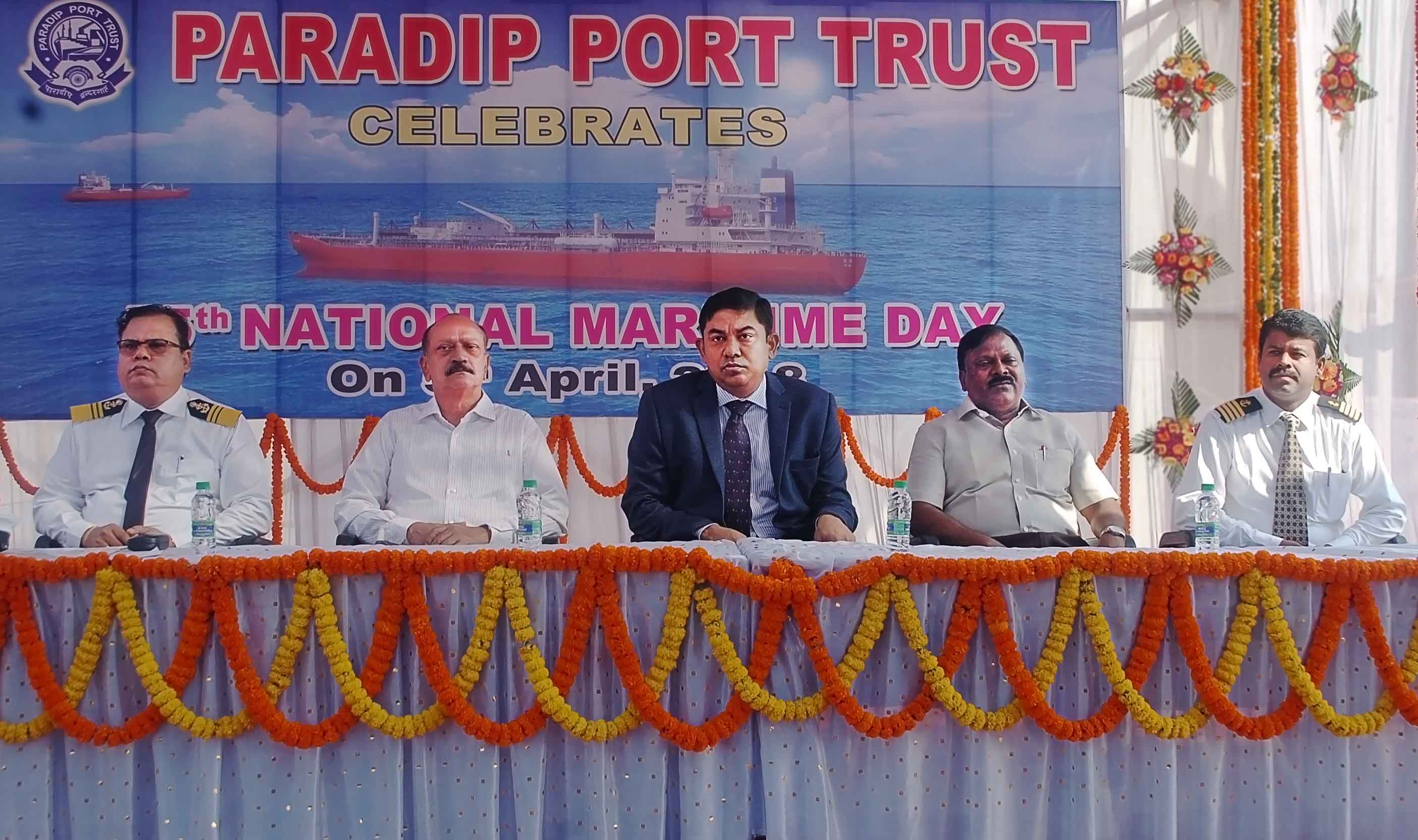 PPT Chairman Inaugurates New Generation Infrastructure Projects