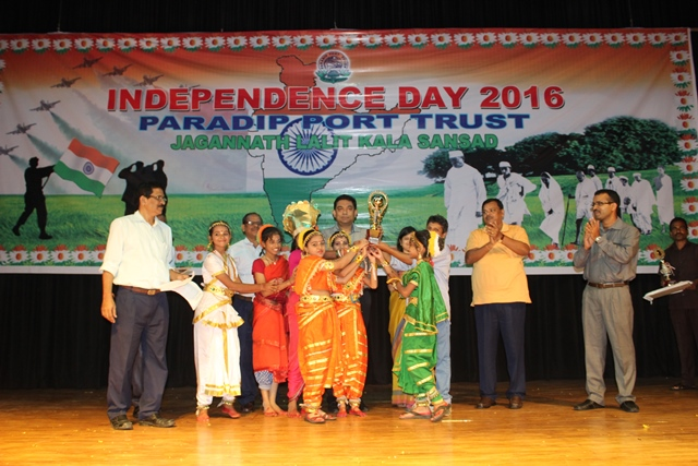 Independence Day 2016 Celebration